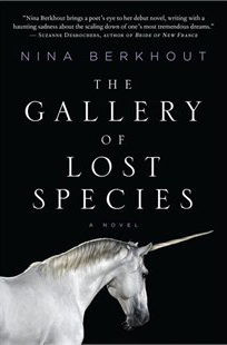 gallery of lost specia